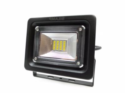Projecteur LED Phare Extra Plat 10W IP65