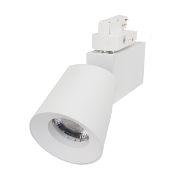 Spot LED sur rail 12W 38° Monophasé Dimmable BLANC