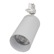 Spot LED sur rail 32W 38° Monophasé BLANC