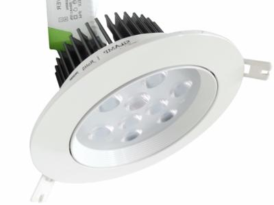 Spot Encastrable LED  9W 80° Orientable
