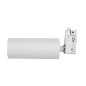 Spot LED sur Rail 18W 38° Monophasé BLANC (Pack de 5)